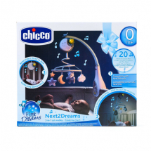 Chicco Next2Dreams vrteska plava