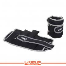 LiveUp Podesivi tegovi za zglobove 2.5 kg(2 kom.) - LS3031